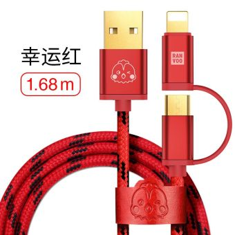 Android I6 two one drag dual use charging cable data cable