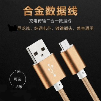 Android MX5/note2/P8/oppor9 XIAOMI Redmi mobile phone charging data cable