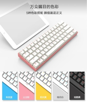 Anne PRO Blue/Red/Brown Switch RGB Wireless Bluetooth Mechanical Gaming Keyboard - intl Price Philippines