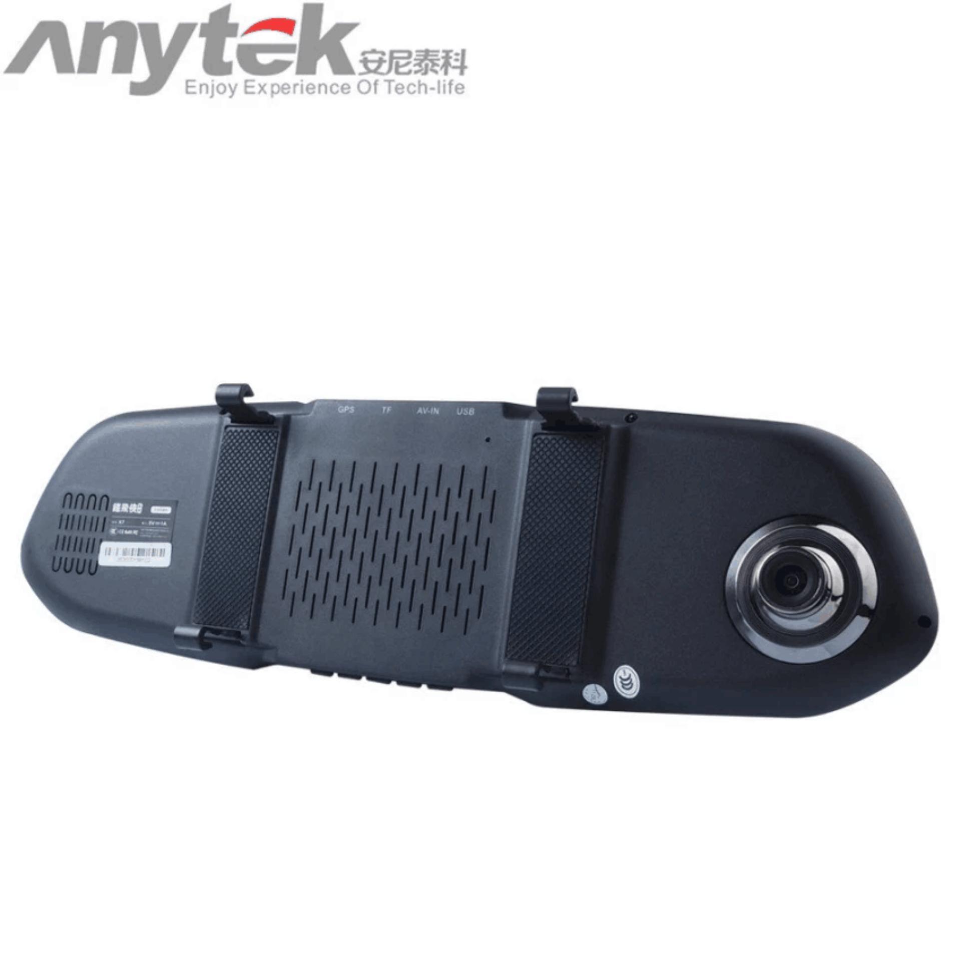 Anytek X7 Dual Lens Auto DVR Camera Car Video Recorder RearviewMirror 1080P G-Sensor Motion Detection Dash Cam - intl