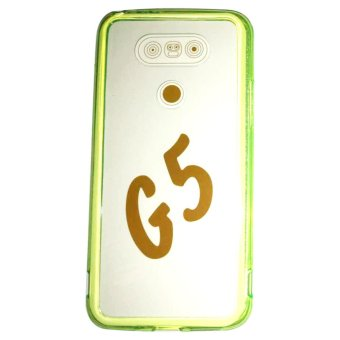 BackCase/SeniorCase For LG G5 (Green)