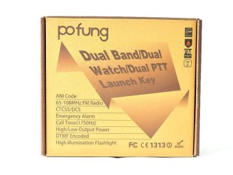 Baofeng / Pofung UV-82 Dual Band / Dual PTT Launch Key Two-Way Radio Set of 2 - 3