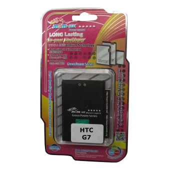 Battery For Htc Desire G7 A8181 A8180 G5 (Msm Hk) Price Philippines