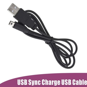 Beau Charge Charing Usb Power Cable Cord Charger For Nintendo 3Ds Dsi Ndsi Xl - intl - 2