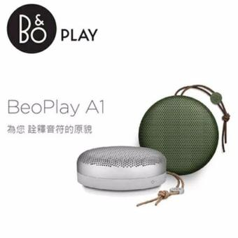 BeoPlay A1 Portable Bluetooth Speaker - 2