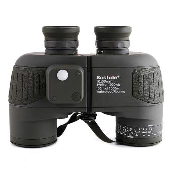 Boshile binocular Military 10x50 professional Marine binocularsWaterproof Digital Compass telescope high power glimmer nightvision(Black) - intl - 2