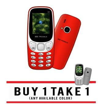 BS MOBILE D1 (RED)
