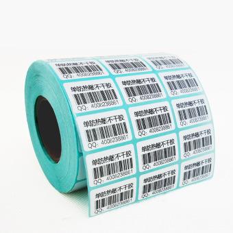 BYT 32*19mm 5000pcs/3Rolls Barcode Price Label Thermal SensitivePrinter Self Adhesive Sticker - intl - 4