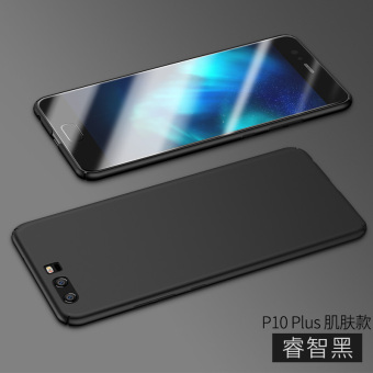Cafele P10/p10plus ultra-thin matte drop-resistant full hard case phone case