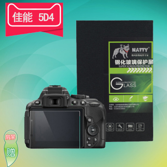 Canon 5div/1 dxii tempered glass protector camera film