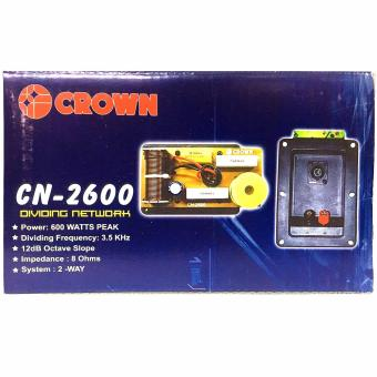 Crown CN-2600 Dividing Network 600W