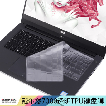 Dell xps13 laptop burning computer keyboard protective Protector