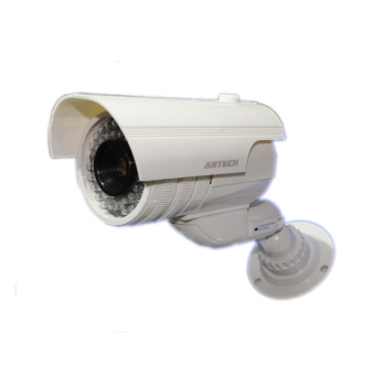 Dummy IR Camera (White)