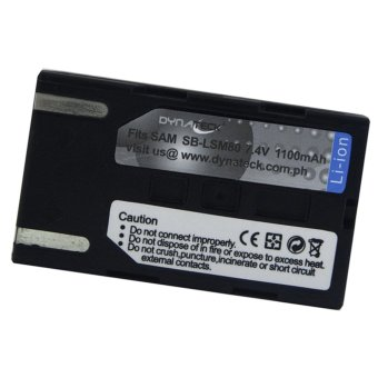 Dynateck Digital Camera Battery for Samsung SB-LSM80 SBLSM80