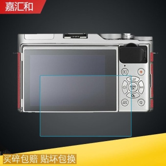 Fujifilm x-a3 camera tempered screen protective film glass Protector