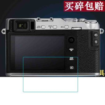 Fujifilm x-e3 SLR screen tempered glass protector Film