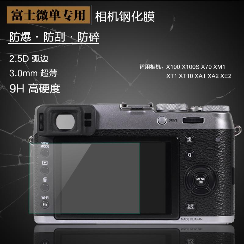Philippines | Fujifilm x100f/X70/xt10/xe2/xm1/x-pro2 camera