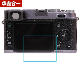Fujifilm x100s SLR screen tempered glass protector Film