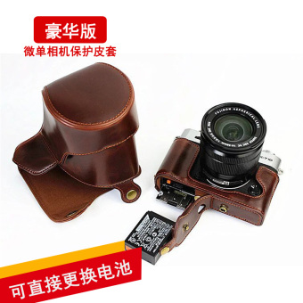 Fujifilm xt10/x-t10/xt20 camera protective leather cover