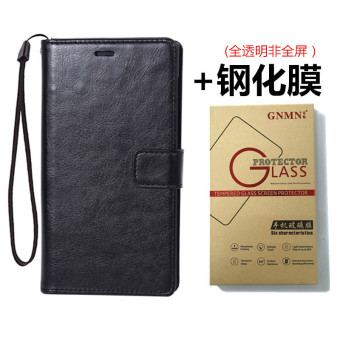 GNMN Z3/l55t/l55u/d6653/d6603 flip protective leather cover phone case