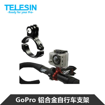 GoPro hero4/gopro5 round Bicycle clip fixed clip bike support