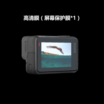 GoPro hero6 front and back tempered Film