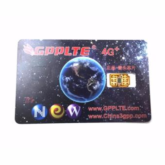 GPPLTE 4G+ GP-4 The Best Unlock and Activation SIM For iPhone4S/5/5C/5S/5SE/6/6Plus/6S/6sPlus7/7Plus (Gold) Price Philippines