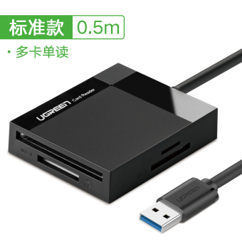 Green Alliance usb3 high-speed card reader multi-one SD card multi-functional TF card