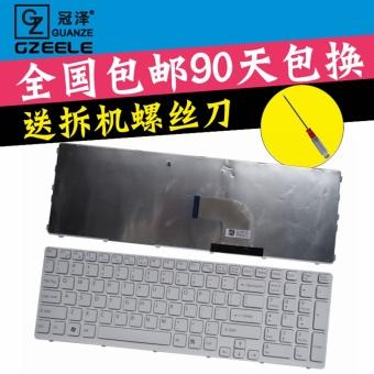 Guanze sve15/sve151c11m/sve151e11t/sve1511sac keyboard