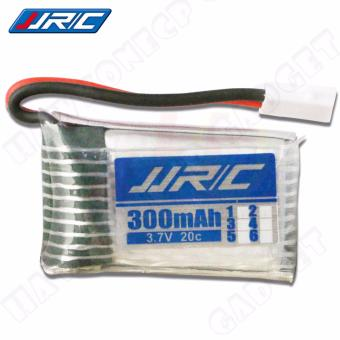 H33 Drone 3.7V 300mAh Rechargeable Li-Po RC Battery for JJRCH33 RC Quadcopter