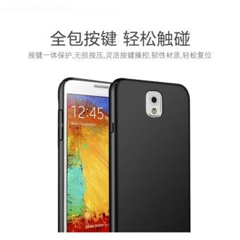 High quality 360 ultra-thin matte PC hard Cover Case For Samsung .