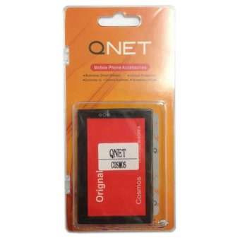 High Quality Battery for Qnet Cosmos