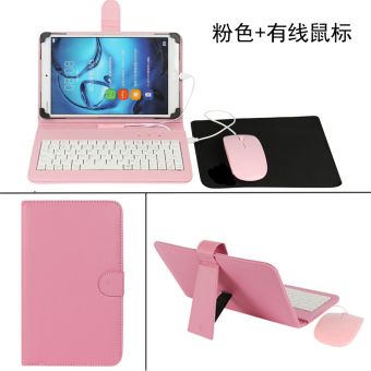 Huawei m3/m3/btv-w09/dl09 tablet computer keyboard mouse Leather cover protective case