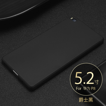 Huawei P8/P8 silicone ultra-thin matte drop-resistant soft case phone case