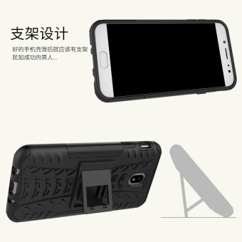 Hyun Pattern Dual Layer Hybrid Armor Kickstand 2 in 1 Shockproof Case Cover for Samsung Galaxy J7 Pro 2017 J730 (European Version) - intl - 4