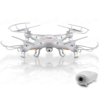 Syma X5C 2.4 GHz Gyro RC Quadcopter Drone With Camera (White) Price Philippines