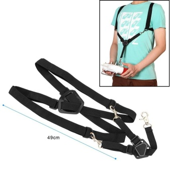 Meking Adjustable Shoulder Strap Belt Remote Control Sling Lanyard For DJI Phantom 3/4 - intl Price Philippines