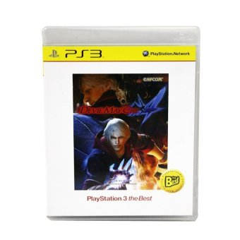 Dolby Devil May Cry for PS3 Price Philippines