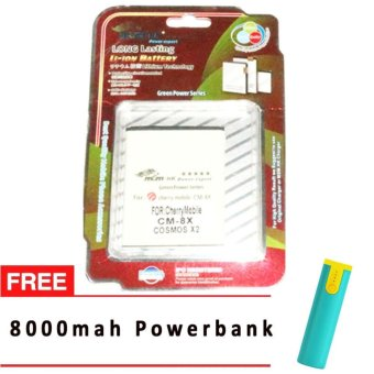 MSM HK Battery for Cherry Mobile CM-8X COSMOS X2 WITH FREE 8,000 MAH POWERBANK Price Philippines