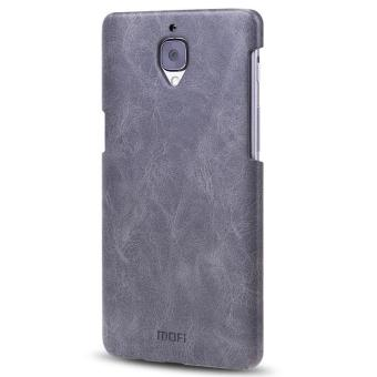 Harga MOFI Leather Coated Hard PC Back Case for OnePlus 3T / 3 - Grey - intl