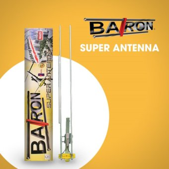 Baron Super Antenna - BSA (Yellow) Price Philippines