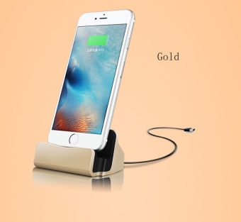 Harga Desktop Sync Charge Stand Cradle Charger Docking Station for iPhone 5 5s 6s 6 7 7Plus Gold - intl