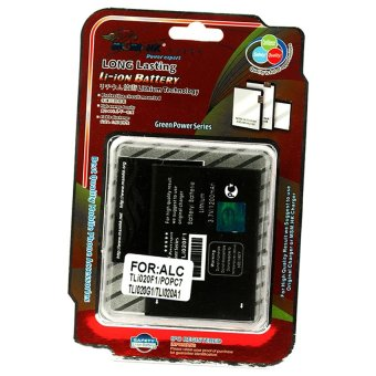 MSM HK Battery for Alcatel Pop C7 TLI020F1 TLI020G1 TLI020A1 Price Philippines