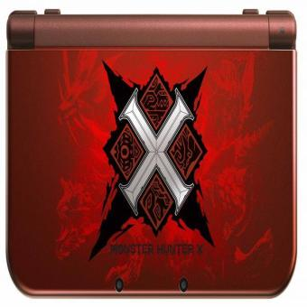 Nintendo 3DS Monster Hunter X Cross (Japanese Ver.) Special Pack Price Philippines