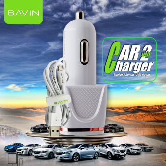 Bavin 2.4A Fast Car Charger Price Philippines