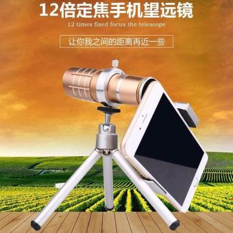 QF 12X mobile phone telescope universal 12 times telephoto lens with cat clip tripod travel photography necessary(GOLD) Price Philippines