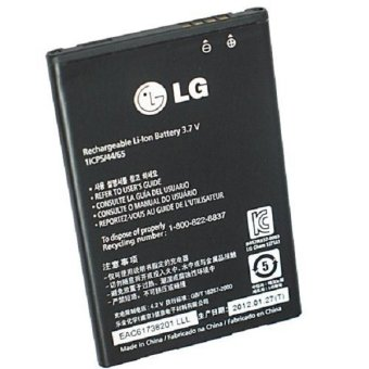 Battery LG BL-44JR LG OPTIMUS EX SU880 / Prada 3.0 P940 Price Philippines