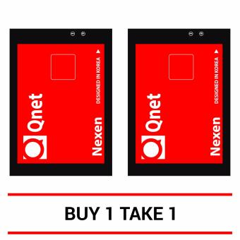 Harga QNET MOBILE BATTERY (NEXEN) Buy One Take One