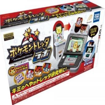 Pokemon Torretta lab for Nintendo 3DS First Edition Price Philippines