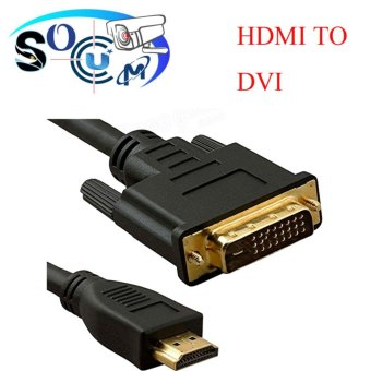 Harga SOCUM HDMI TO DVI CABLE 1.5M (DVI 24+1) BLACK